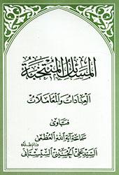 www.sistani.org