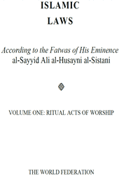 Islamic Laws - The Official Website of the Office of His