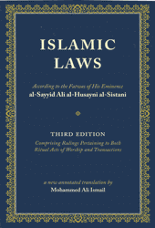 Rules of Namaz » Laws of a mosque - Islamic Laws - The